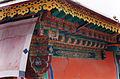 Lhasa 1996 161.jpg
