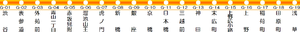 Linemap of TokyoMetro Ginza Line.png