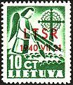Lithuania 1940 MiNr451 LTSR 001.jpg