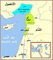 LittleArmeniaPrincipality of AntiochTripoli-Arabic.jpg