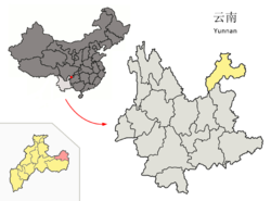 Location of Weixin County (pink) and Zhaotong Prefecture (yellow) within Yunnan province of China