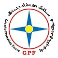 Logo of the Gozarto Protection Forces.jpg