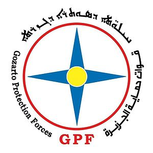 Al-Hasakah Governorate campaign (2012–13) - Image: Logo of the Gozarto Protection Forces