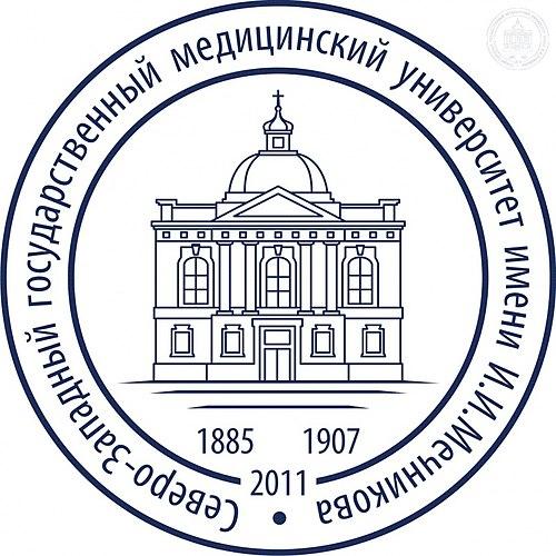 Заявка на дистанционное обучение в Северо-Западный государственный медицинский университет имени Мечникова