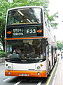 LongWinE33.jpg