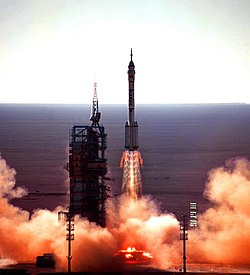Long March 2F Carrier Rocket - Shenzhou 5.JPG