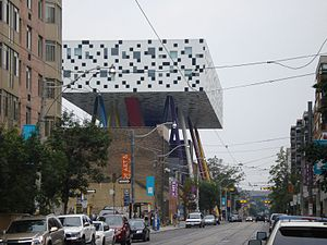 OCAD University - Looking north on McCaul at OCAD
