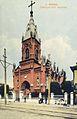 Lutheran Church (Kursk).jpg