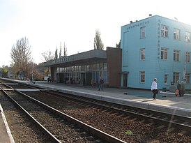 Lysychansk (train station).jpg