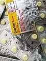 Médicament̠ coartem contre paludisme (Malaria) 02.jpg
