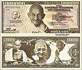 MK Gandhi 1 M$ USA banknote.jpg