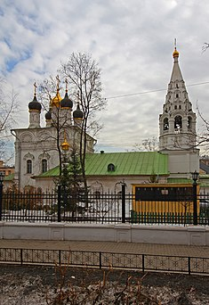 MOW Church of Saviour on Sand 02.jpg
