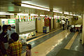 MS TOWADA MARU2 Entrance hall.jpg