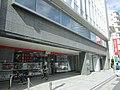 MUFG Bank Shin-Yokohama Branch.jpg