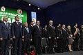 Maduro and delegation on stage inauguration Jan 2019.jpg