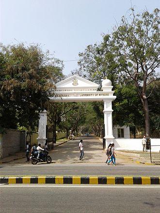 Maharaja's College, Mysore - Maharajas College Main Gate