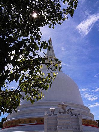 Solosmasthana - Image: Mahiyangana Stupa