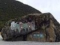 Mainling, Nyingchi, Tibet, China - panoramio (20).jpg