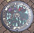 Manhole Owase.jpg