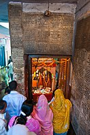 Mansa Devi Temple, Haridwar 06.jpg