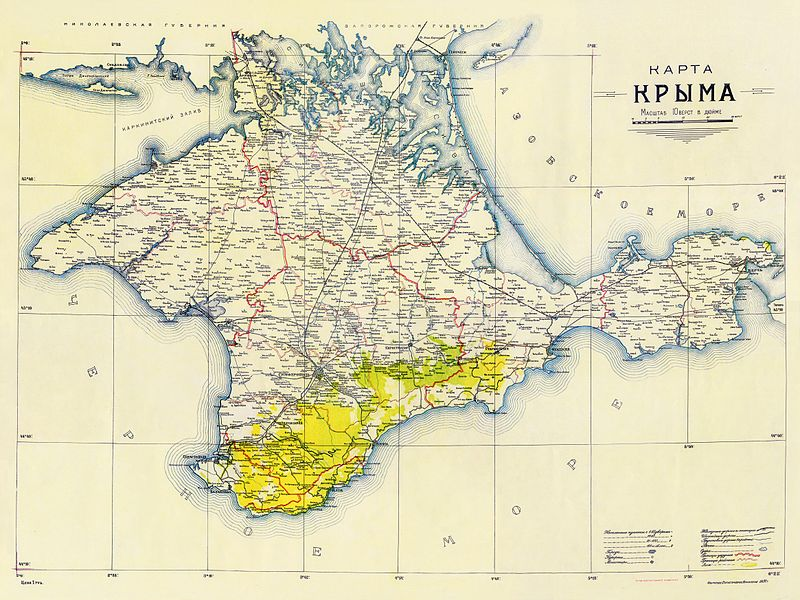 Map of Crimea (1922).jpg