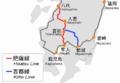 Map of Hisatsu Line and Kitto line, Kyushu Japan.png