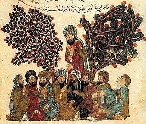 Badi' al-Zaman al-Hamadani - Maqamat Badi' al-Zaman al-Hamadani