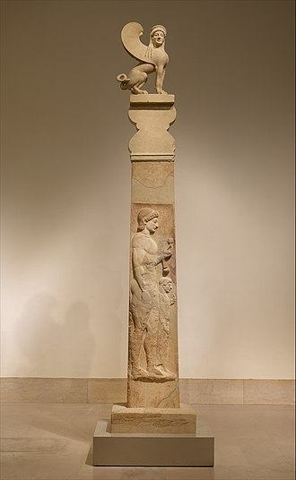 Sphinx of Naxos - Image: Marble stele (grave marker) of a youth and a little girl 530 BCE Greece
