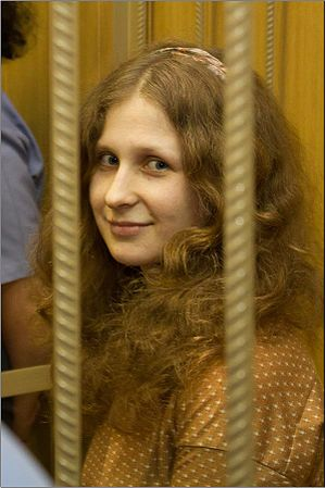 Political abuse of psychiatry in Russia - Image: Maria Alekhina (Pussy Riot) at the Moscow Tagansky District Court Denis Bochkarev