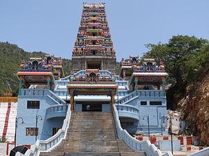 Marudhamalai (temple) - Image: Maruthamalai Rajagopuram