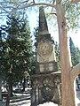 Mausoleo de Antonio Rodríguez García-Vao.jpg