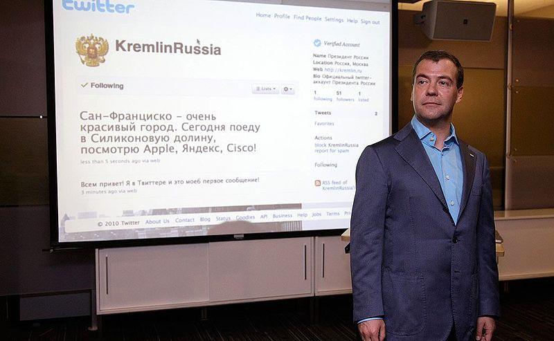 File:Medvedev and Twitter 2.jpg