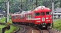 Meitetsu 7700 series 081.JPG