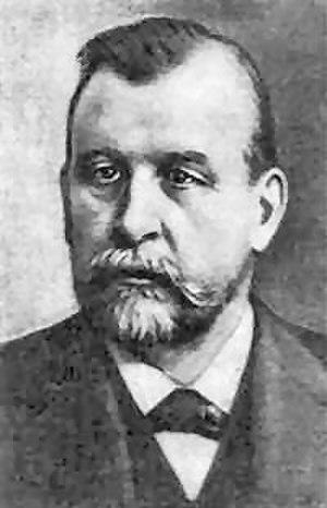 Nikolai Menshutkin - Image: Menshutkin
