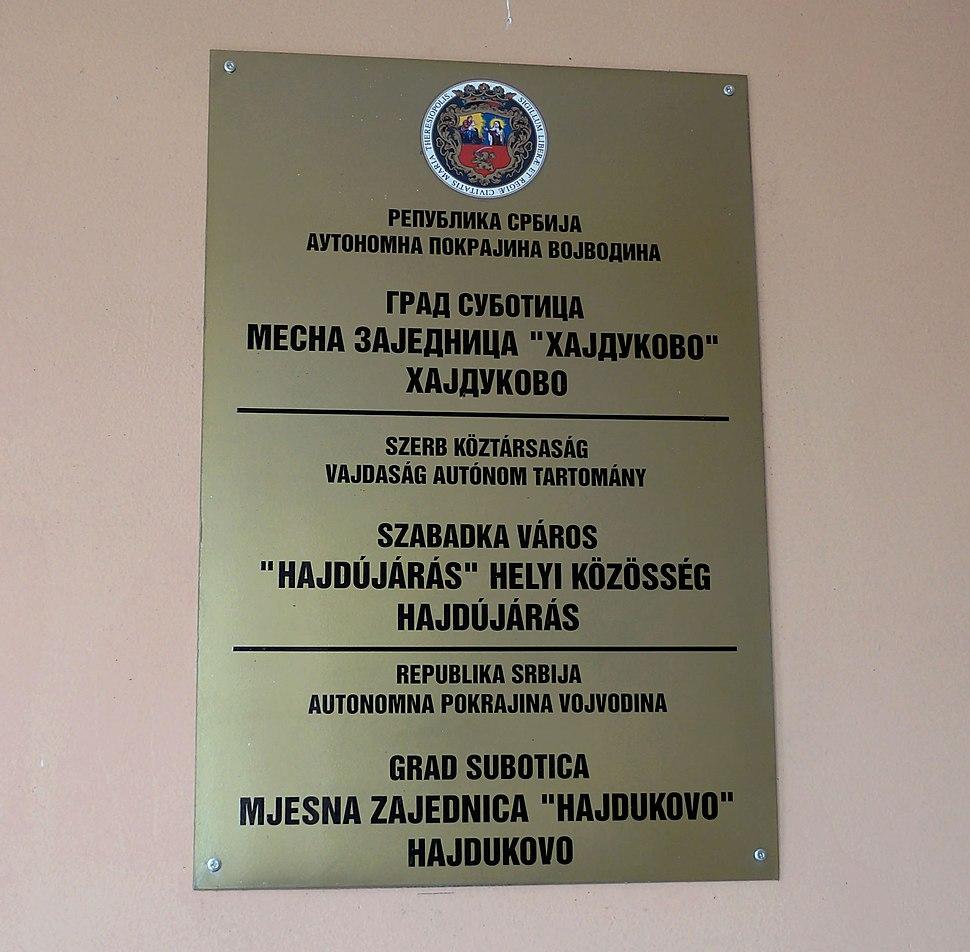 Mesna zajednica Hajdukovo tabla