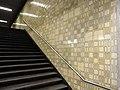 Metro Lisboa Intendente 2.jpg