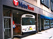 Metro Transit storefront, Minneapolis