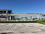 Miami Airport Station 2016-11 (30937603891).jpg