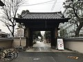 Middle Gate of Shitennoji Temple.jpg