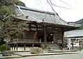 Miidera-Bimyoji-M2033.jpg