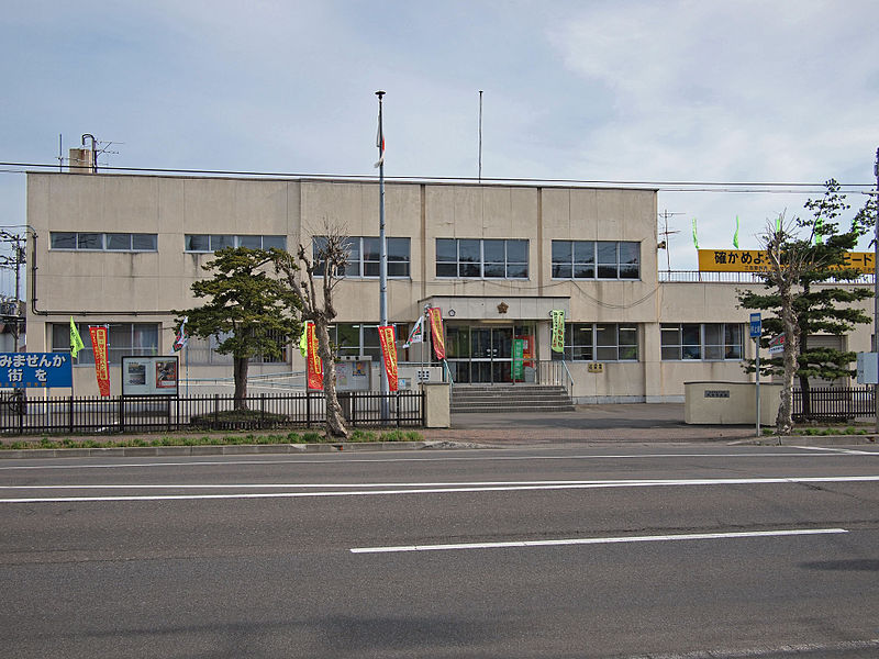 File:Mikasa Police Station.jpg