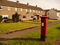 Millport, postbox No. KA28 139, Kames Street - geograph.org.uk - 1539929.jpg