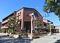 Minoh City Fire Department Headquarters.jpg