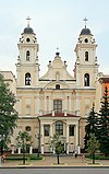 Minsk Catholic Mary church.jpg