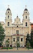 Minsk Catholic Mary church