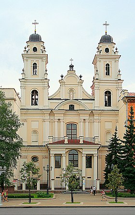 Image illustrative de l'article Cathédrale Sainte-Marie de Minsk