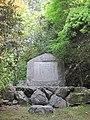 Miyazawa-monument.jpg