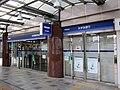 Mizuho Bank Ikoma Branch.jpg
