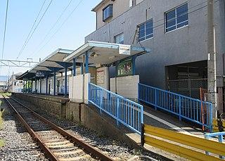 Kaizuka Shiyakushomae Station Railway station in Kaizuka, Osaka Prefecture, Japan