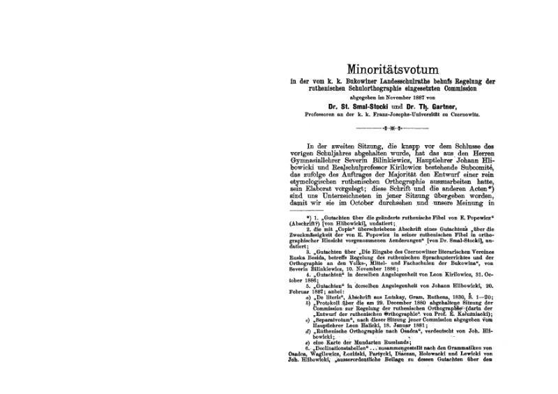 File:Mnib112-SmalStockiGartner-Minoritaetsvotum.djvu